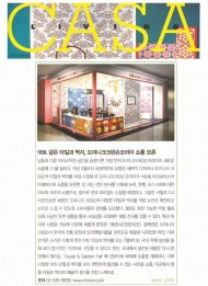 Casa Living pg4 press cutting