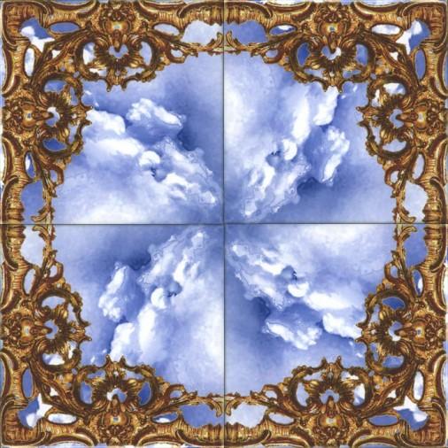 Faroco Cloud