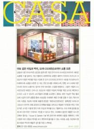 Casa Living pg4 press cutting