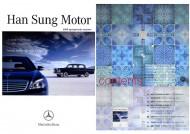 Han Sung Motor Mercedes Mag pg1 press cutting